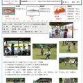 北陸ニュース18号(A4統一) (1)のサムネイル