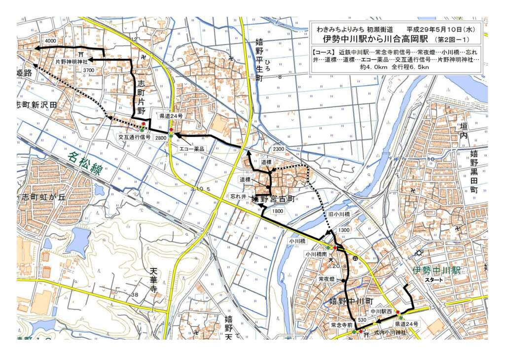 170510地図初瀬街道②-1bのサムネイル