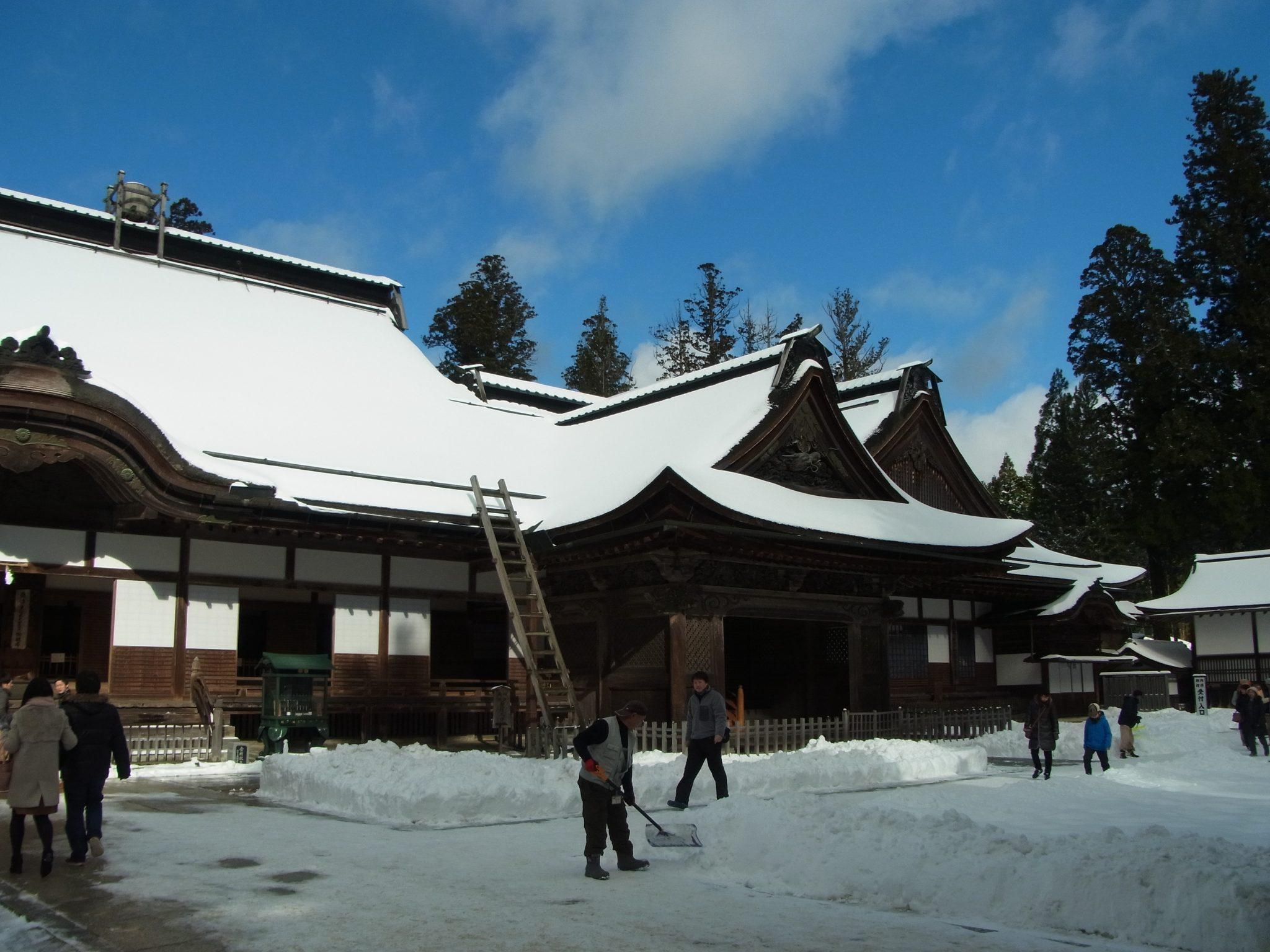 冬の高野山金剛峯寺