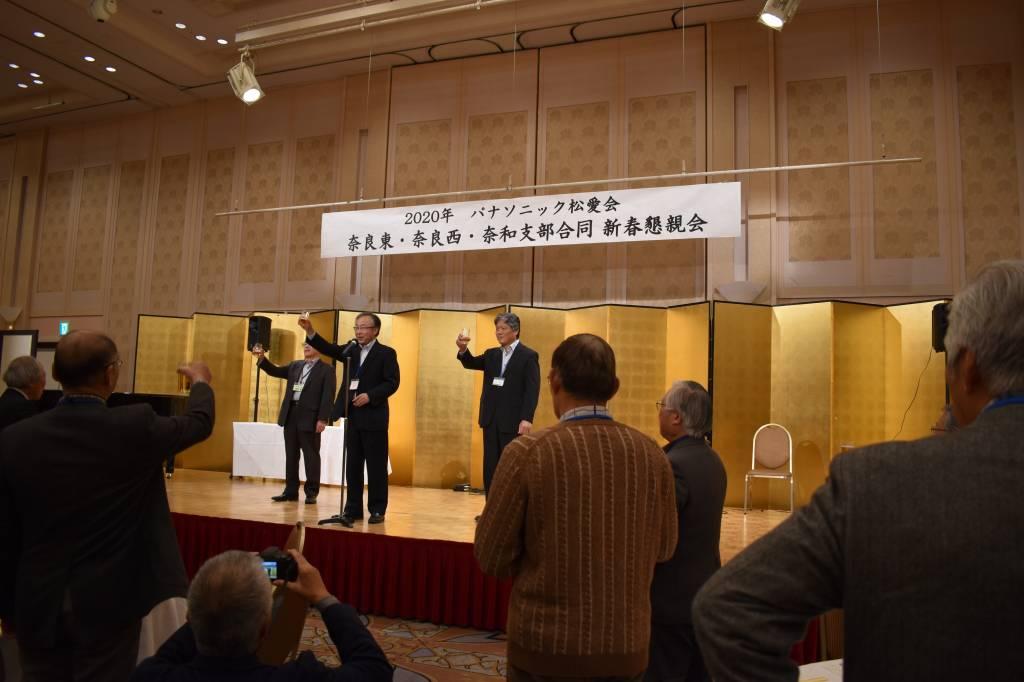 奈良3支部合同新春懇親会