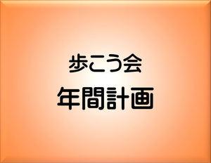 https://www.shoai.ne.jp/shonan/wp-content/uploads/sites/26/2019/11/f033454228421feceacd4f169bc6b489-pdf.jpg