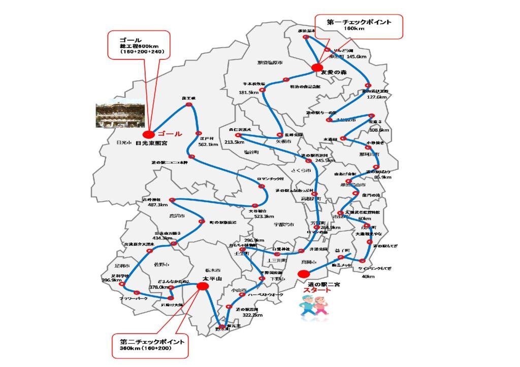 県地図のサムネイル