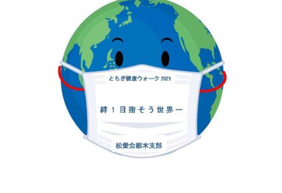地球イラストのサムネイル