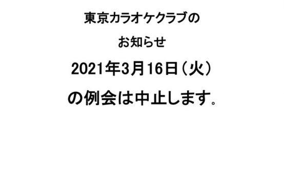 tokyou-tyuusi316のサムネイル