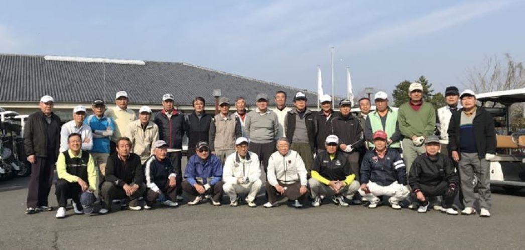 第三ゴルフ参加者写真