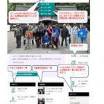 wakakusa-top-page-imgのサムネイル